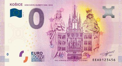 0 Euro Souvenir bankovka - KOŠICE 2019-2 - Dóm sv. Alžbety