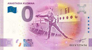 0 Euro Souvenir - ANASTASIA KUZMINA 2020-1