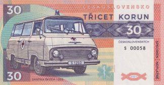 GÁBRIŠOVKA - 30 KORÚN ČESKOSLOVENSKÝCH - SANITKA ŠKODA 1203 (séria MG0000)